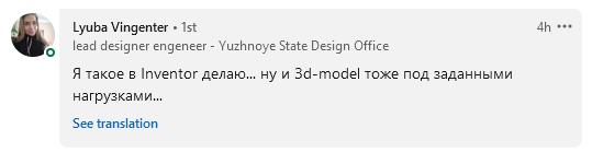 Post URL:<br />https://www.linkedin.com/posts/vitalii-artomov-96161664_dystlab-techeditor-engineering-activity-6758689491432595457-MlB5